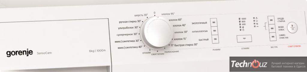 время стиральная машина горенье с баком для воды инструкция повседневного применения