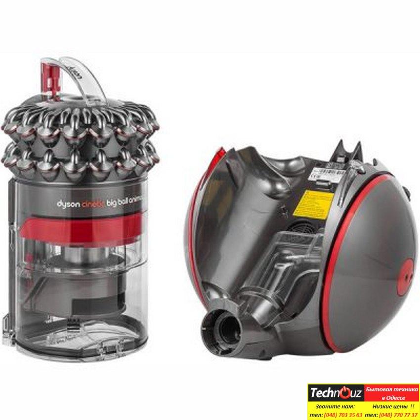 Dyson cinetic big ball vacuum cleaner dyson dc 15