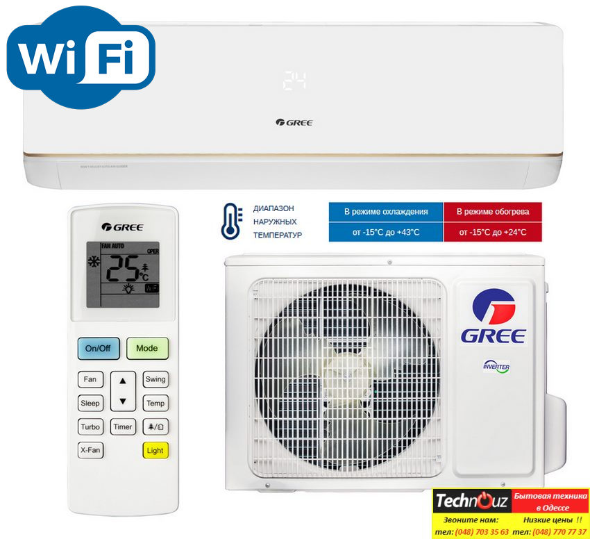 Сплит системы GREE Bora Inverter GWH18AAD-K3DNA5E WiFi